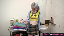 Skinny amateur girl masturbates in the bathroom