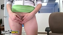 BANGBROS - Maryland Teen, Brooke Van Buuren, Gets Hillbilly Ass Fucked [작은 가슴 Small Tits]