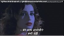 Hot Babe meets a stranger in a party and gets fucked in the ass - All Ladies Do It - Tinto Brass - with HINDI Subtitles by Namaste Erotica dot com