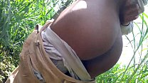 Dating Butts In Outdoor Forest