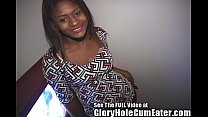 Ebony Girl Using Her Tongue Ring in the Gloryhole Thumbnail