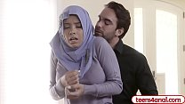 6386 FBI officer fucks curvy Arab wife right in the ass preview