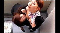 Office Lady With Glasses Kissing Passionately G...