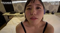 BLASIANED Interracial AV Star Egami Shiho vs BBC Pt 3
