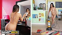 BANGBROS - Young Mexican Maid Nicole Rey Gettin... Thumbnail