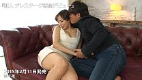 Yoshikawa Ren Rookie Prestige exclusive debut(p...