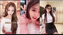 very cute asian college girl likes webcam her j...