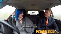 Fake Driving School Anal sex and a facial finish ensures driving test pass thumbnail