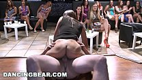 DANCING BEAR - Jmac Lays Pipe At A Nuckin' Futs CFNM Party porn image