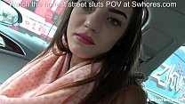 Amateur street slut goes home with her client f...