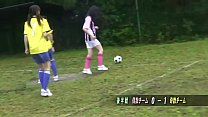 Asian Girls Playing Football Naked