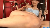 Maki Hojo strong hardcore session with toy cocks thumbnail