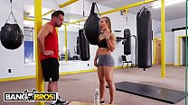 BANGBROS - Big Tits Babe Nicole Anist Gets Her Pussy Worked Out In The Gym - 9Club.Top
