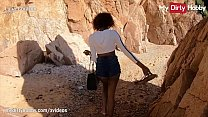 MyDirtyHobby - Luna Corazon sucking her friends cock at the beach and almost got caught by stranger