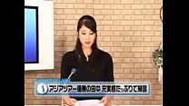 Japanese sports news flash anchor fucked from behind Download full:https://1234567juuj.web.fc2.com/xxx/newsvid1.html image