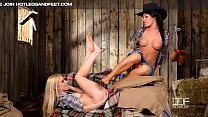 Lesbian country girls of Budapest thumbnail