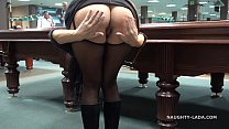 Public flash upskirt in the billiard club Vorschaubild
