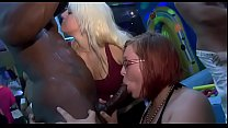 Blonde girls craves to be screwed hard and gets thick black dick in ass Thumbnail