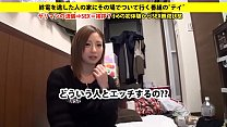 277DCV-043 full version http://bit.ly/30UycR2