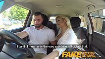 Fake Driving School Big sticky facial finish fo...