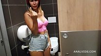 Italian Sluts, Jessy Jane drinks pee and gets fucked in the ass with exhibitionism, outdoor and swallow GL295
