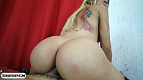 Big round ass blonde shemale from Brazil anal and pissing