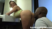 Dee Williams perfect ass to worship