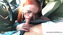 Busty Beauty Blakclotus0508 Sucked in the Car i...
