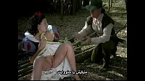snow white 1 arabic