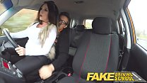Fake Driving School Instructor gets titty wank ...