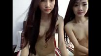 Screenshot Chat Sex Show C am Viet Nam   Fuck Chat Cam 2  uck Chat Cam 2 Gi