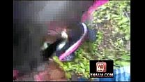 GHANA GIRL SUCKING AND FUCKING HER GUY INSIDE A BUSH  (Stop Jerking Off! Try It: DailyFuck.org)
