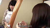 Subtitled Japanese risky sex with voluptuous mother in law - 9Club.Top