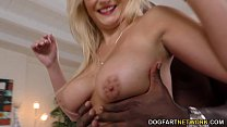 Katy Jayne Tries Mandingo's BBC First Time preview image