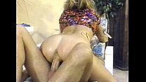 LBO - Anal Vision 20 - Full movie's Thumb