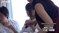Japanese Sister Morning Sex With Brother in The Front Of Family!