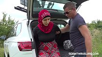 13981 Unfaithful naughty Muslim wife preview
