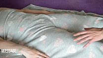 Amateur Romantic Massage - European Babe under hairy Blanket thumbnail