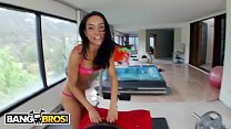 Image: BANGBROS - Rico Strong Slangs Big Black Dick In Tia Cyrus's Direction