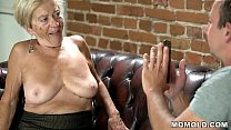 Very old woman and a young dick