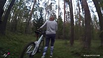 Blowjob for my BF in Bike Park! image