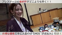 nudekatrina ~ The porn actress came out from the image upload site in Japan. thumbnail