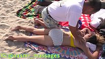 Beach Massage ?