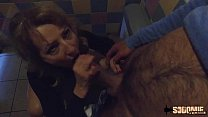 6781 Real mature couple fuck in a restaurant's WC then go to a swinger club... preview