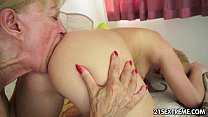 Young and old lesbian love with dildo fun video