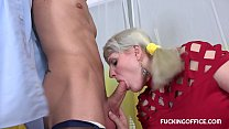 10829 Horny milf preview