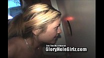 Screenshot Glory Hole H ottie Whore Brooke Sucks Dick