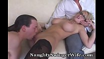 Swinger Wife Shares Her Great Tits صورة