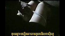 khmer sex new 015 {cartoon sex tumblr} thumbnail
