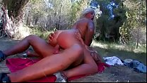 Outdoor blow job for shameless amateur fuckers ...
